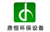 10bet在线体育_10bet体育中文官网
